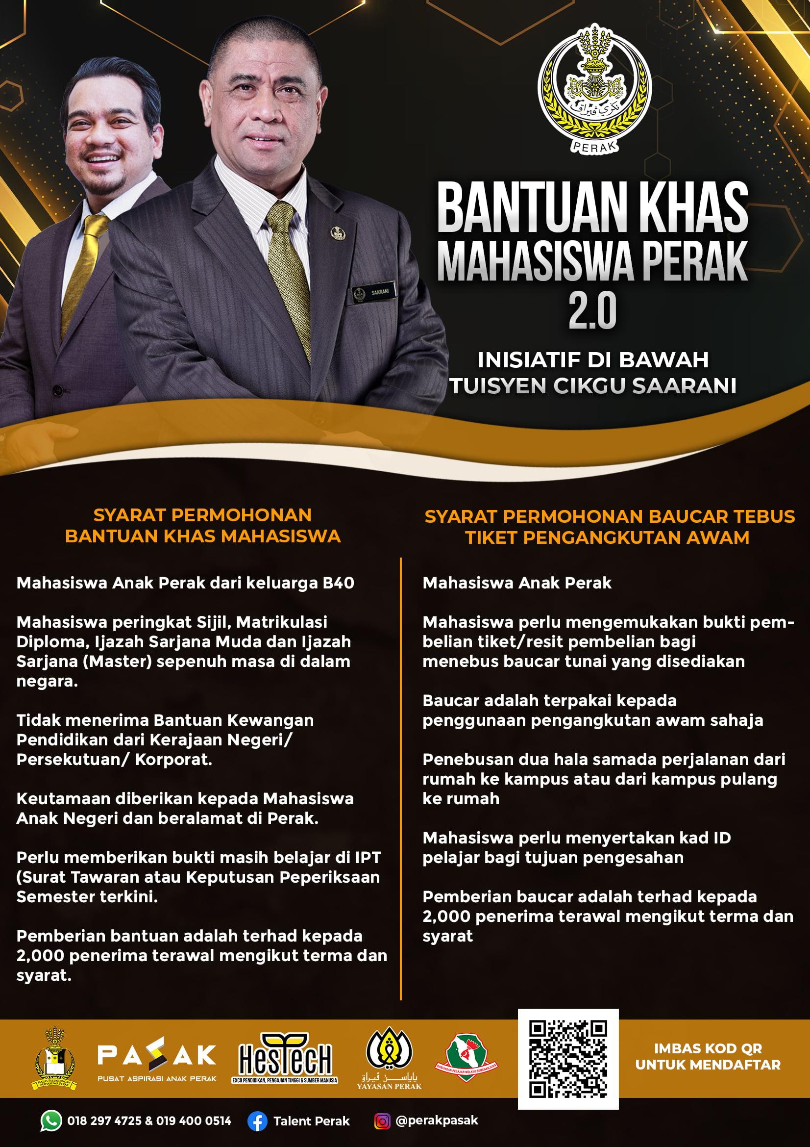 Syarat Permohonan Bantuan Khas Mahasiswa Perak 2.0