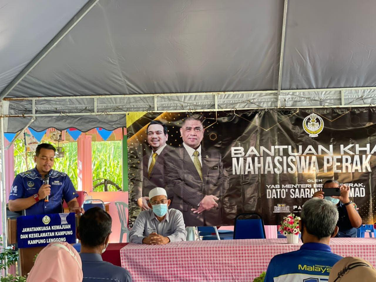 Majlis Penyerahan Bantuan Mahasiswa bagi Daerah Hulu Perak